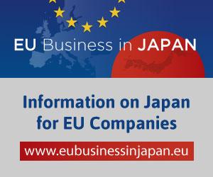 www.eubusinessinjapan.eu logo
