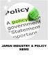 jip_news.jpg